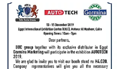 Exhibition Autotech 2019: Egypt