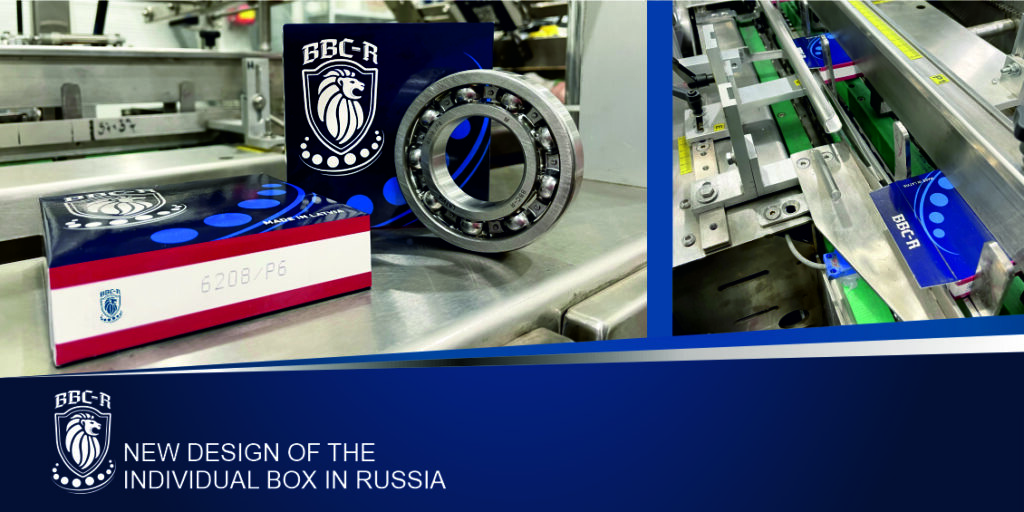 New packaging for BBC-R products